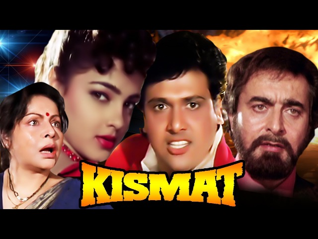 Hindi Movie | Kismat | Showreel | Govinda | Mamta Kulkarni