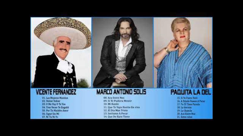 Paquita La Del Barrio,Vicente Fernández,Marco Antonio Solís: Exitos Sus Mejores Canciones