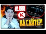 WARFACE: ВЫИГРАЛ 10.000 КРЕДИТОВ НА САЙТЕ?! | КОНКУРС НА КРЕДИТЫ | ВЫБИЛ НОВУЮ M16A3