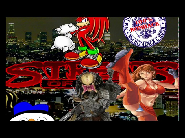 [SMD] Streets of rage 2 hack by M3tro