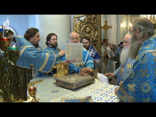 Рукоположение архимандрита Иоанна (Коваленко) во еп. Калачевского и Палласовско...