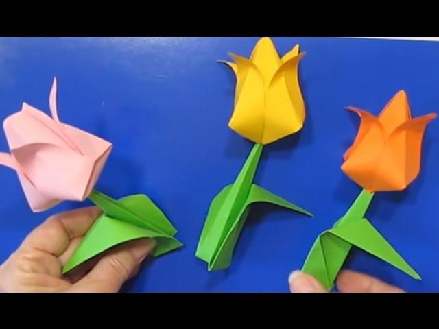 Как Сделать Подарок Маме Своими Руками Тюльпаны Цветы из Бумаги Оригами Легкие ...