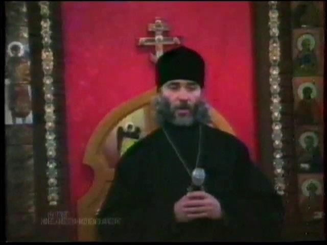 Ответ священнослужителя РПАЦ на ложь и клевету РПЦ МП 1993 г
