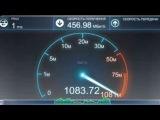 Как увеличить скорость интернета 2017!!! / ОЧЕНЬ БЫСТРЫЙ ИНТЕРНЕТ