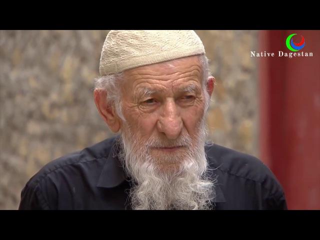 [Native Dagestan] Дагестан - художественно-документальный фильм от ТАСС » Freewka.com - Смотреть онлайн в хорощем качестве