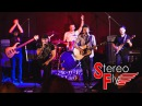 StereoFly - Еще Так Рано Live in Yellow Zeppelin pub
