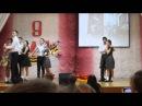 Танец Рио Рита ЦОД 2014 9 мая