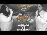 RAP WAVE BATTLE #8 (Сезон I): Ameli Lenz VS. Bugs Bunny [BPM]