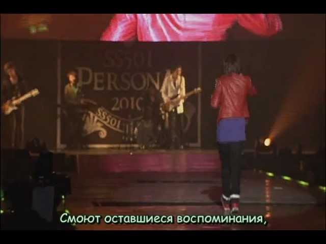 Heo Young Saeng - Find (Rock ver) [ rus sub]