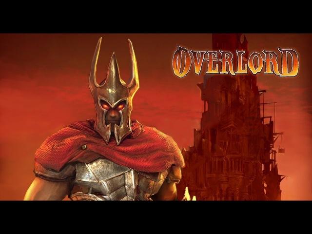 Overlord. Пробуждение Повелителя. (1 серия)