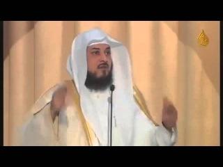 Мухаммад аль Арифи 'Забота о взрослых детях'