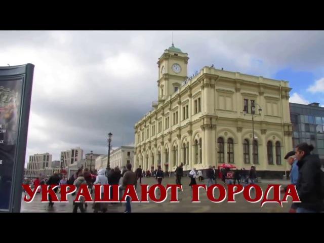 Железные дороги - Игорь Саруханов. Заявка на конкурс. Ставьте лайки и делайте реп...