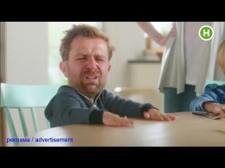 Реклама Викс / Vicks / викс актив / папа капризный ребенок