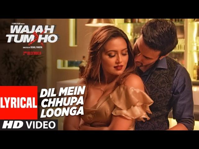 Dil Mein Chhupa Loonga Lyrical Video Wajah Tum Ho Armaan Malik Tulsi Kumar Meet Bros