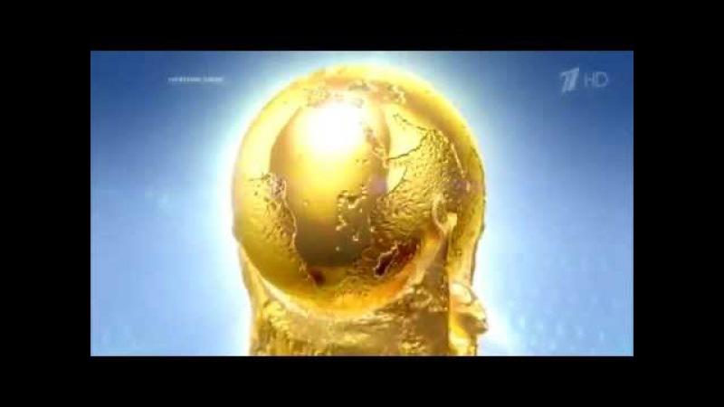 Заставка Чемпионата Мира по футболу в России 2018