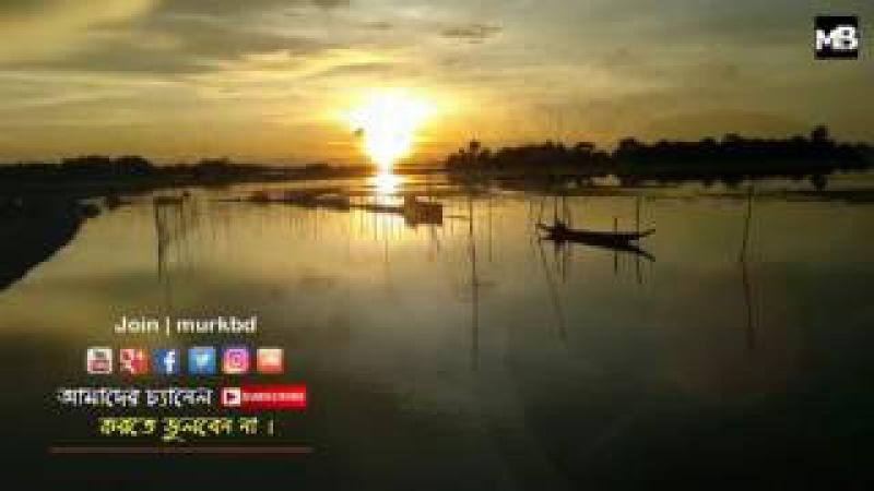 Kanar Hat Bazar loko Gaan Bengali Folk Song Polli Geeti Bangla Baul Song Loko Geeti