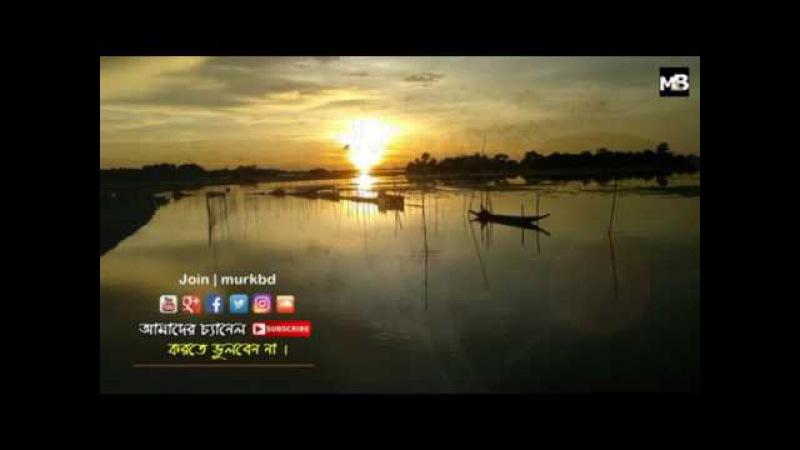 Ar Bacibar Asa Nai loko Gaan Bengali Folk Song Polli Geeti Bangla Baul Song Loko Geeti