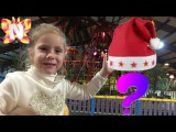Николь и парк развлечений ВЛОГ николь и Волшебная Шапка VLOG Playground Детское Видео р...
