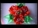 Flower Kanzashi Master Class hand made DIY Канзаши мастер класс заколка