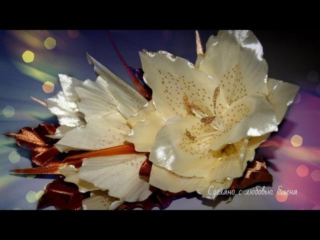 Flower Kanzashi Master Class DIY Tutorial Заколка с Лилией