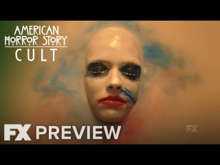 American Horror Story: Cult | Season 7 | Floating | Preview | FX