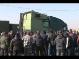Забастовка дальнобойщиков. Как проходит акция по разным регионам.