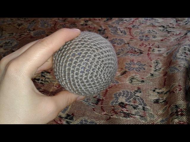Ровный шарик крючком. Шарик столбиками без накида. Вязание 2.