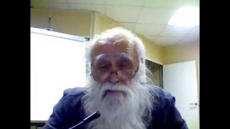 Л Клыков О крещении детей в православной церкви