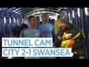 «Манчестер Сити» - «Суонси Сити» 2:1. камера в туннеле.