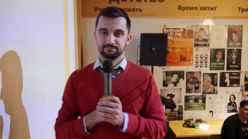 Відеопитання Арсена Маліновського