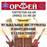 orfey_music