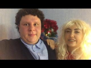 Новогоднее поздравление от Евгения Кулика и Ригины