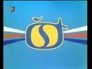 Заставка конца эфира ČST1/ČST2 Чехословакия, 1975-1990