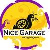 Автосервис Nice Garage Уфа