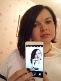 Наталья Демченко