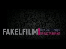 Клип-шоу 10 и 24 отрядов. Пародия на Индийское кино.2 смена 2017 г.
