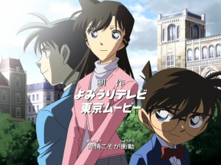 El Detectiu Conan - Opening - 17 - Shoudou (衝動)