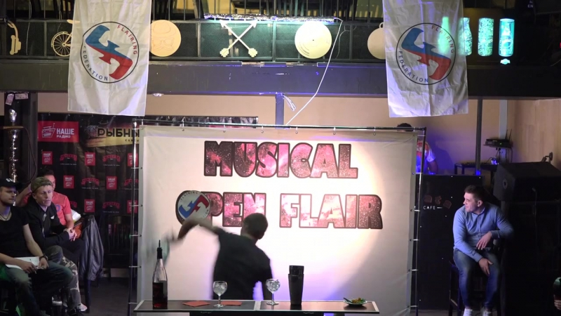 Flair music Михаил Дремов 6 otbor Krasnodar2