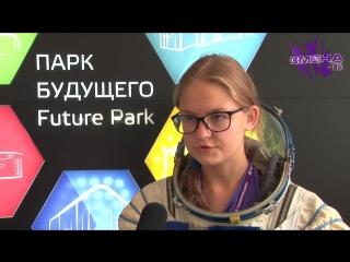 Чуть ближе к космосу! В «Смене» продолжаются мастер-классы от сотрудников центра подготовки космонавтов имени Ю. А. Гагарина