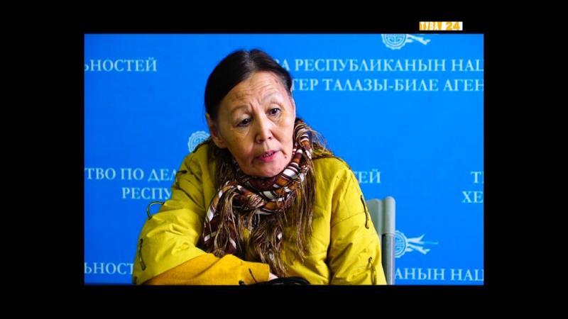 Тува24 Сокровища Севера