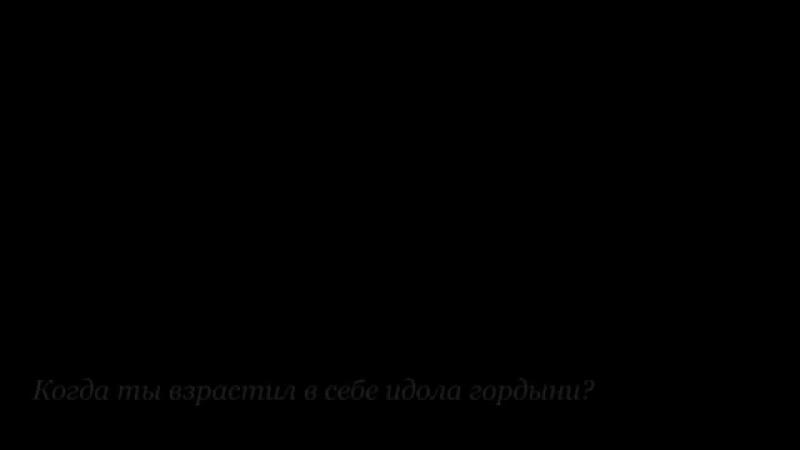 Крылатые фразы и выражения из сериала 'Воскресший Эртугрул'
