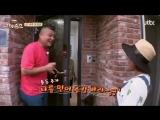 Let's Eat Dinner Together 170802 Episode 42 English Subtitles