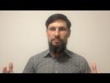 Видео-визитка. Максим Баранов