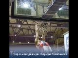 Отбор в молодежную сборную Челябинска