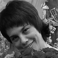 Елизавета Овчинникова