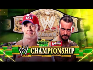 John Cena vs CM Punk - Money In The Bank 2011 (5 Star Match)