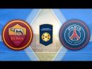 Рома 1:1 (3:5) ПСЖ | Международный кубок чемпионов 2017 | Обзор матча