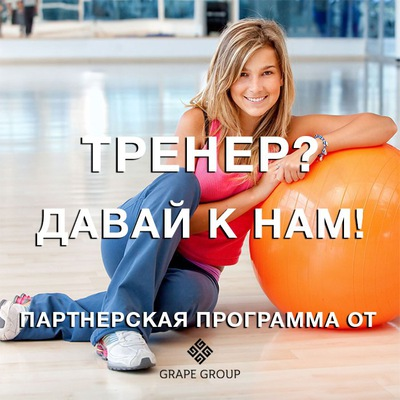 Елизавета Макарова