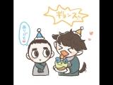 Happy birthday Kyungsoo (from @_konadesu)