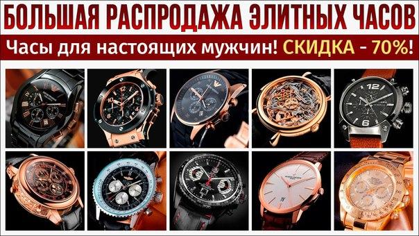 Питертайм - интернет магазин часов в Санкт